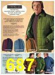 1971 Sears Fall Winter Catalog, Page 687