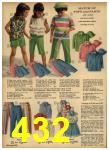 1962 Sears Spring Summer Catalog, Page 432