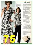 1977 Sears Spring Summer Catalog, Page 75
