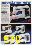 1985 Sears Spring Summer Catalog, Page 970