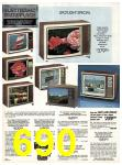1983 Sears Spring Summer Catalog, Page 690