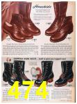 1957 Sears Spring Summer Catalog, Page 474