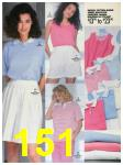 1991 Sears Spring Summer Catalog, Page 151