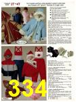 1982 Sears Fall Winter Catalog, Page 334