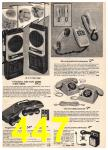 1979 Montgomery Ward Christmas Book, Page 447