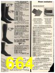 1978 Sears Fall Winter Catalog, Page 664
