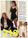 1983 Sears Spring Summer Catalog, Page 218