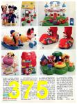 1990 Sears Christmas Book, Page 375