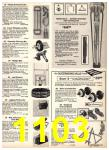 1976 Sears Fall Winter Catalog, Page 1103