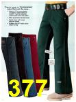 1974 Sears Fall Winter Catalog, Page 377