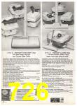 1983 Sears Spring Summer Catalog, Page 726