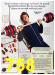 1973 Sears Spring Summer Catalog, Page 758