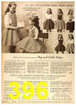 1958 Sears Fall Winter Catalog, Page 396