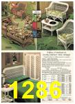 1980 Sears Spring Summer Catalog, Page 1286