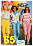 1986 Sears Spring Summer Catalog, Page 65