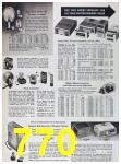 1967 Sears Spring Summer Catalog, Page 770