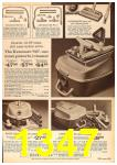 1964 Sears Spring Summer Catalog, Page 1347