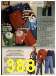 1979 Sears Fall Winter Catalog, Page 388