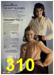1980 Sears Fall Winter Catalog, Page 310