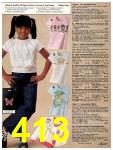 1981 Sears Spring Summer Catalog, Page 413
