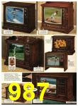 1977 Sears Spring Summer Catalog, Page 987