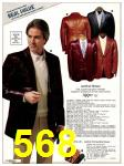 1982 Sears Fall Winter Catalog, Page 568