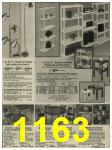 1979 Sears Spring Summer Catalog, Page 1163