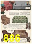 1958 Sears Fall Winter Catalog, Page 886