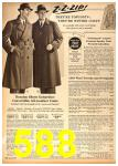1958 Sears Fall Winter Catalog, Page 588