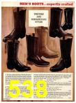 1974 Sears Fall Winter Catalog, Page 538