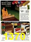 1972 Sears Fall Winter Catalog, Page 1370