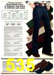 1975 Sears Fall Winter Catalog, Page 535