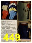 1979 Sears Spring Summer Catalog, Page 449
