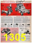 1957 Sears Spring Summer Catalog, Page 1305