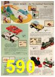1973 Sears Christmas Book, Page 590