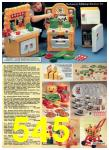 1980 Sears Christmas Book, Page 545