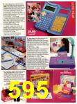 1996 JCPenney Christmas Book, Page 595