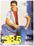 1987 Sears Spring Summer Catalog, Page 385