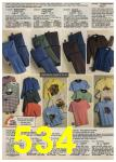 1979 Sears Fall Winter Catalog, Page 534
