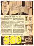 1949 Sears Spring Summer Catalog, Page 589