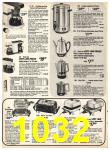 1977 Sears Fall Winter Catalog, Page 1032