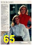 1981 Montgomery Ward Spring Summer Catalog, Page 65