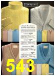 1975 Sears Fall Winter Catalog, Page 543