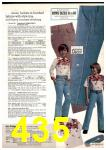 1977 Sears Spring Summer Catalog, Page 435