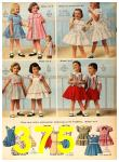 1958 Sears Spring Summer Catalog, Page 375