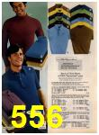 1972 Sears Fall Winter Catalog, Page 556