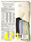 1981 Sears Spring Summer Catalog, Page 471