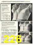 1981 Montgomery Ward Spring Summer Catalog, Page 226