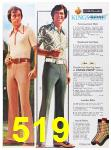 1973 Sears Spring Summer Catalog, Page 519
