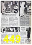 1967 Sears Spring Summer Catalog, Page 449